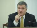Аваков: Шкиряк – плоть от плоти нашей. Он может вернуться в МВД, если захочет