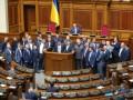 Депутатам осталось рассмотреть 72 поправки к закону о языке