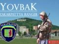 Йовбаки на защите Мукачево: соцсети взорвались фотожабами о новом герое