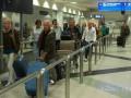 В Хургаде заблокировали неисправный самолет из Перми