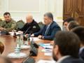 СНБО соберется в момент окончания военного положения