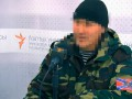 Боевик из Киргизии рассказал о пропаганде и армии РФ на Донбассе