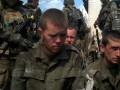 СБУ опубликовала видео с пленными российскими военнослужащими