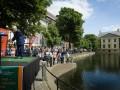 Нидерланды официально отказались от Голландии