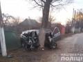 Появились подробности жуткого ДТП на Киевщине