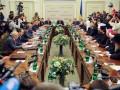 Новый Круглый стол единства пройдет в Николаеве - ОГА