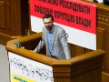 В черной кассе ПР есть записи о платежах для Свободы - Лещенко