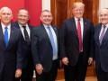 Парнас передал в Конгресс записи, связанные с Трампом и Украиной