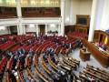 К судебной реформе от Зеленского подали 330 поправок