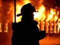 В Португалии произошел пожар на карточном турнире: восемь жертв
