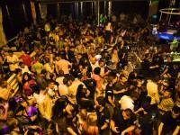 Эксперты назвали лучшие города для вечеринок