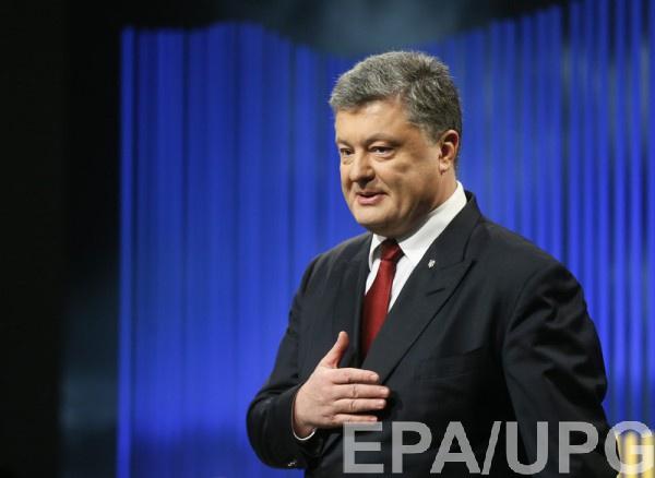 ВБелом доме отреагировали наофшорный скандал вокруг Порошенко