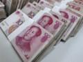 Китайские инвестиции откроют новые горизонты для Украины - СМИ