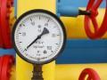 За декаду Украина получила по реверсу из Словакии четверть миллиарда кубов газа