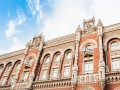 НБУ отозвал лицензию у банка Финансовый партнер