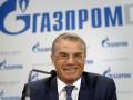 Газпром нашел позитив в решении арбитража Стокгольма