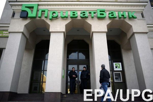 «Приватбанк» надень приостановит корпоративные платежи