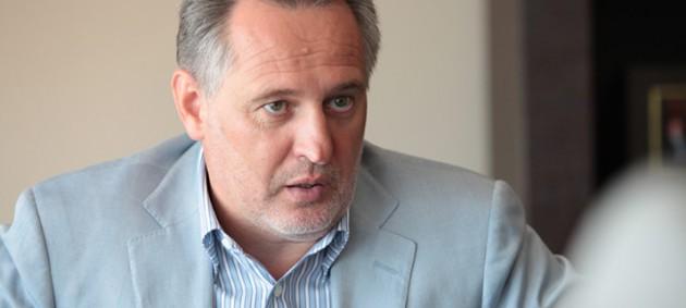 Верховный суд Австрии разрешил экстрадировать Фирташа в США