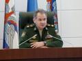 Шойгу рассказал о планах российской армии