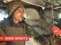 """""""Не дождутся"""": бойцы ВСУ пригласили Кучму на передовую"""