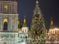 Старый Новый Год 2019: особенности праздника