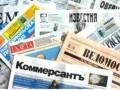 Обзор прессы России: Медведев