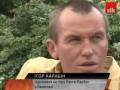 Я туда обязательно вернусь: украинский альпинист рассказал о перестрелке в горах Пакистана