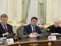 День Конституции: Порошенко, Гройсман и Турчинов обратились к украинцам