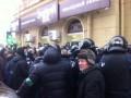 В Харькове под зданием горсовета собрались митингующие