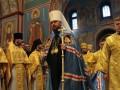 Украинскую церковь внесли в диптих на сайте Вселенского патриархата