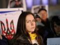 На границе России у Веры Савченко изъяли две пачки книг ее сестры