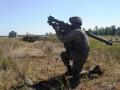 Штаб АТО: Сепаратисты бьют по украинским позициям из минометов