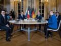 Нормандский саммит: В комнате переговоров был охранник Путина с оружием