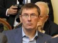 Луценко не будет покидать Украину из-за обжалования указа о его помиловании