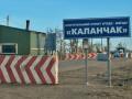 Оккупанты останавливали работу пункта пропуска Каланчак