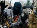 Террористы организовали платный митинг, но денег не дали