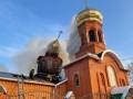 В Днепропетровской области горит церковь: Люди спасают иконы
