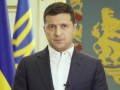В СН объяснили, кто оплатит всеукраинский опрос Зеленского