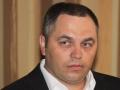 На Портнова открыли дело по статье о госизмене - нардеп