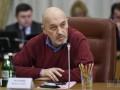 Тука: Чем меньше украинцев будет ездить в РФ, тем лучше