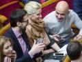 В ДемАльянс войдут  депутаты от БПП и Самопомочи