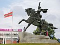 В Приднестровье заявили о желании открыть представительство в Киеве