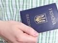 В Крыму присяжных заставляют отказываться от гражданства