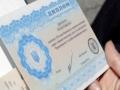 Одессит-вьетнамец по имени H*y судится за украинский диплом