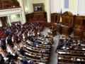 Список прогульщиков-депутатов передан аппарату Рады, будут штрафы