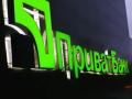 В Украине на одну ночь перестанут работать карты, банкоматы и терминалы ПриватБанка