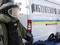 В Тернопольской области пытались взорвать бизнесмена