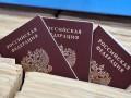 Россия раздала 125 тысяч паспортов в