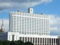 Россия сняла санкции с двух украинских бизнесменов
