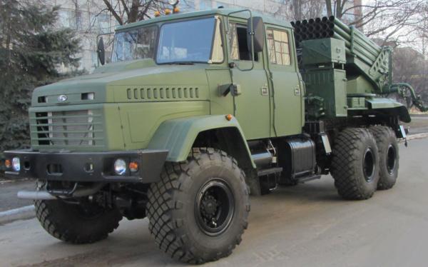 Новая украинская ракетная система